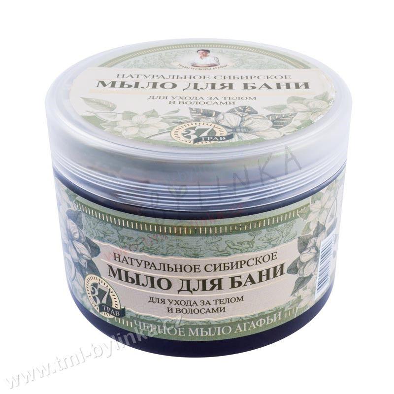 Agáta 3v1 Sibiřské Černé mýdlo 500 ml