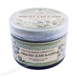 3v1 Sibiřské Černé mýdlo 500 ml Agáta