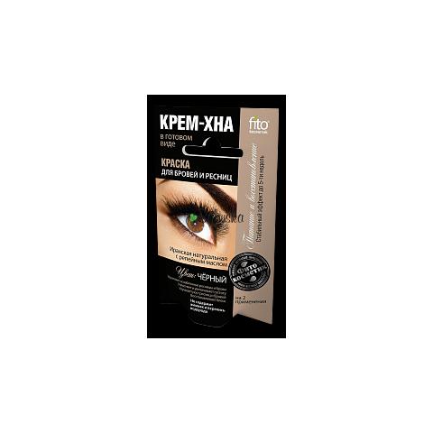 Barva Henna na obočí a řasy Černá Fitokosmetik 2x2 ml