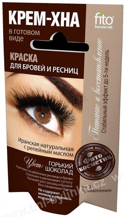 Fitokosmetik Barva Henna na obočí a řasy Hořká čokoláda 2x2 ml