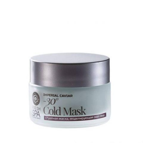 Chladivá modelující maska na obličej Imperial Caviar Natura Siberica 50 ml