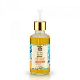 Sada Rakytníkových olejů na konečky vlasů Natura Siberica 50ml