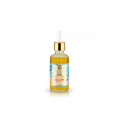 Rakytníkový olej pro konečky vlasů Natura Siberica 50ml